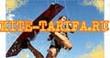 Lucky Kites Tarifa