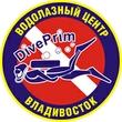 """Водолазный центр """"DivePrim"""""""