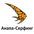 Анапа-Серфинг