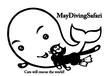 Подводное Братство (MayDivingSafari)