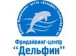 """Фридайвинг центр """"Дельфин"""""""