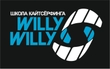 Willy Willy