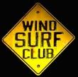 Станция виндсерфинга WindSurfClub