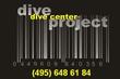 Dive-Project